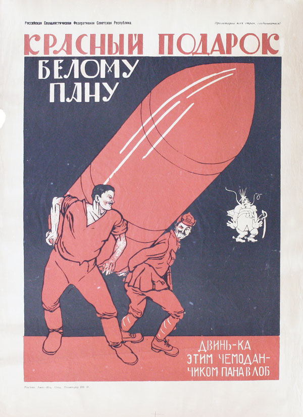 "Krasnyi podarok belomu panu (""A Red Present to the White Landlords""). POSTERS, GRAPHICS, ORIGINAL ART, Dmitrij Stachievic, RUSSIAN REVOLUTION."