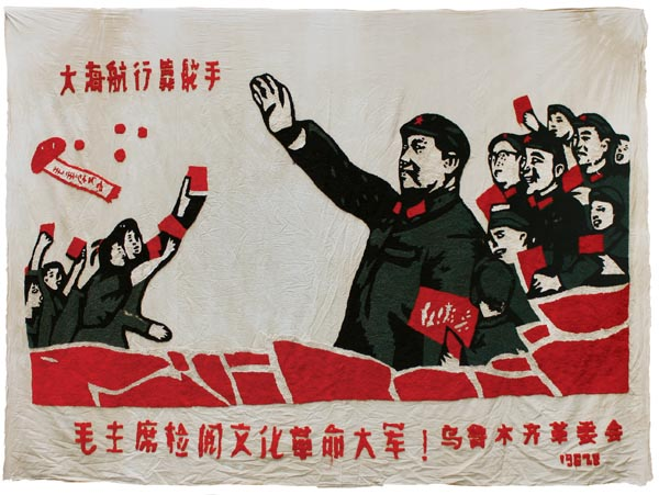 Two Monumental Hook-Work Parade Banners: Chairman Mao Reviewing The Great Army of the Cultural Revolution. CHINA - CULTURAL REVOLUTION - TEXTILES, Artists unknown.