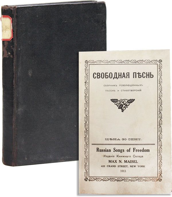 Svobodnaia Piesn': Sbornik Revoliutsionnykh Piesn; i Stikhotvorenii [=] Russian Songs of Freedom. RUSSIAN REVOLUTION, SONGBOOKS.