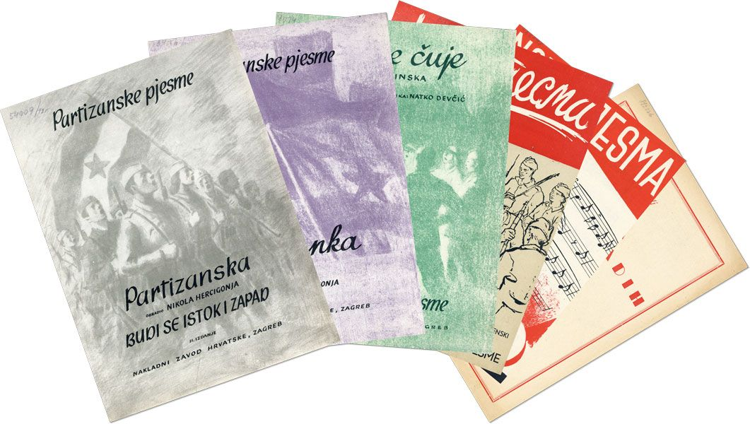 A Collection of 18 pieces of Yugoslavian nationalist partisan sheet music. SONGBOOKS, YUGOSLAVIA.