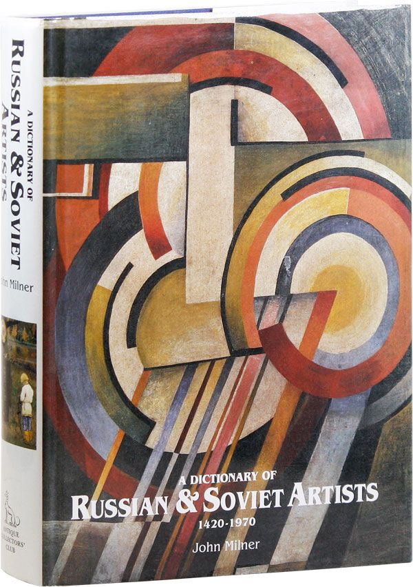 A Dictionary of Russian and Soviet Artists 1420-1970. John MILNER.