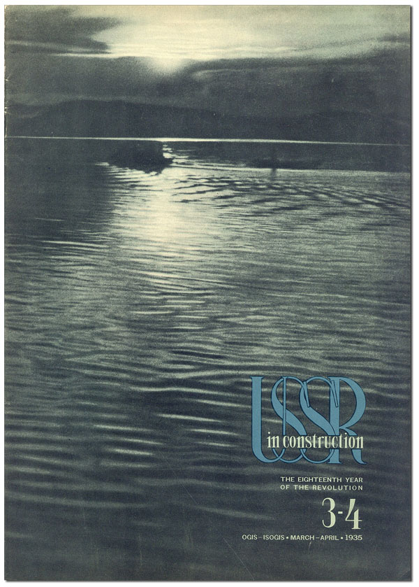 USSR in Construction. 1935, Nos.3-4 (March-April). G. L. PYATAKOV, M. ALPERT, S. Friedland, photographs.
