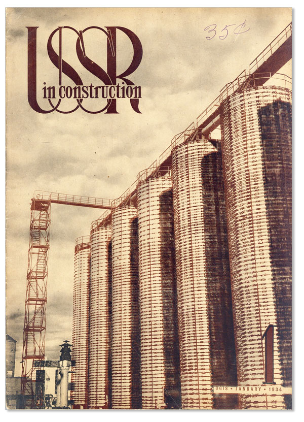 USSR in Construction. 1934, No.1 (January). G. L. PYATAKOV, M. ALPERT, photographs.