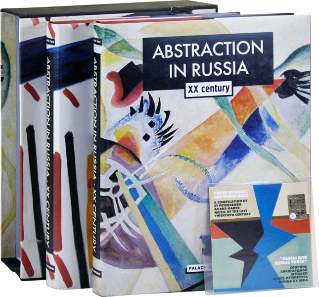 Abstraction in Russia: XX Century, Volumes One & Two. STATE RUSSIAN MUSEUM, ed. Yevgenia Petrova, Kenneth MacInnes, trans.