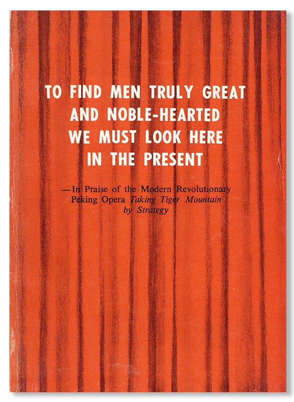 To Find Men Truly Great and Noble-Hearted We Must Look Here in the Present: In Praise of the...