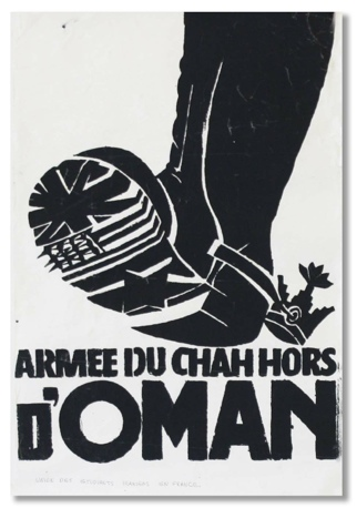 "Original Poster: ""Armee Du Chah Hors D'Oman"" (""Shah's Army Out of Oman"""