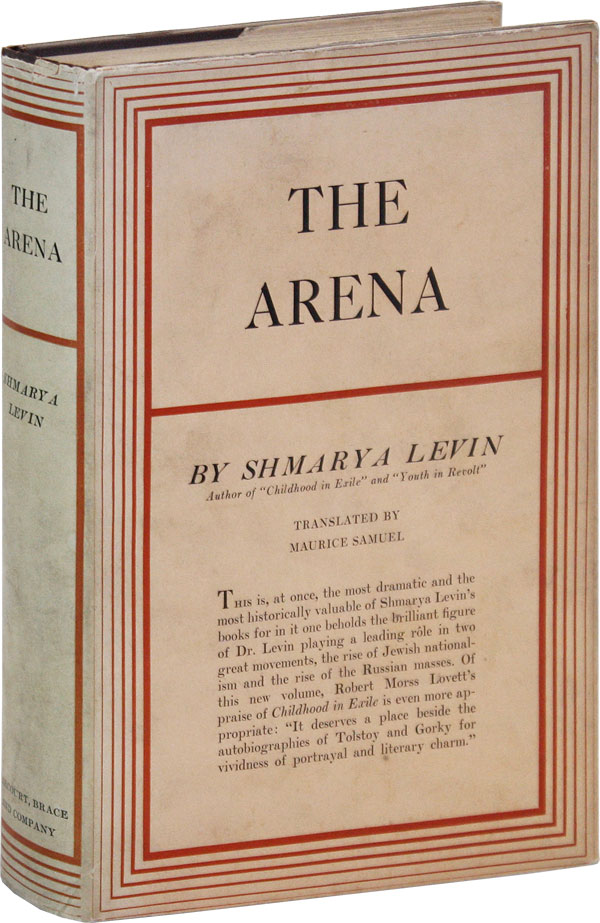 The Arena. Translated by Maurice Samuel. Shmarya LEVIN, aka Shmaryahu Levin