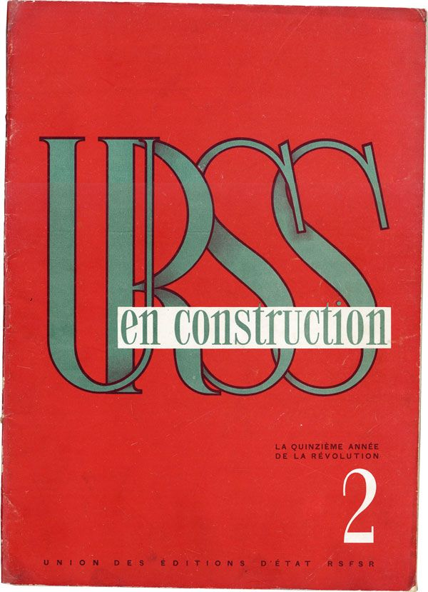URSS en Construction (USSR in Construction). 1932, no.2