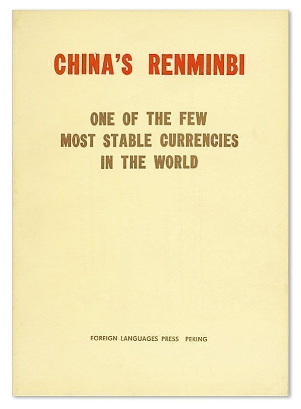 China's Renminbi: One of the Few Most Stable Currencies in the World. PEOPLE'S REPUBLIC OF CHINA