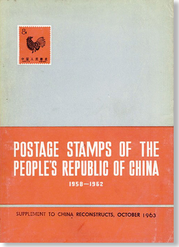 Postage Stamps of the People's Republic of China 1958-1962. Supplement to China Reconstructs,...