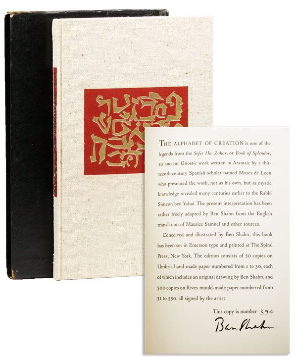 The Alphabet of Creation. An ancient legend from the Zohar with drawings by Ben Shahn [Signed,...