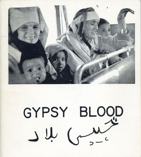 Gypsy Blood. Frank LOMBARDI