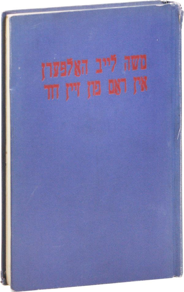 Text in Yiddish] Moysheh Leyb Halpern in ram fun zayn dor [Moishe Leib Halpern]. Eliezer GREENBERG