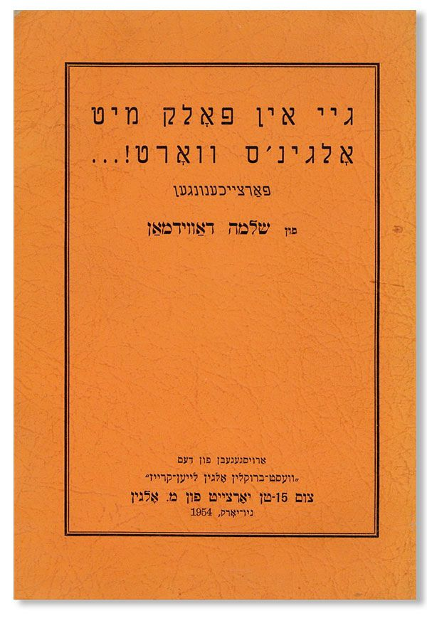 Text in Yiddish] Gey in Folk mit Olgins Vort! Fartseykhenungen = Short Stories About M. Olgin....