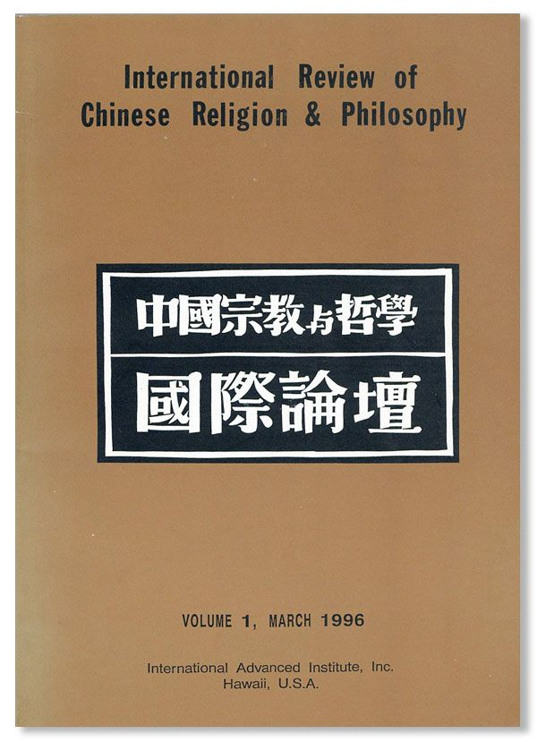 International Review of Chinese Religion & Philosophy. Vol. 1: 1996. HSUEH-LI CHENG