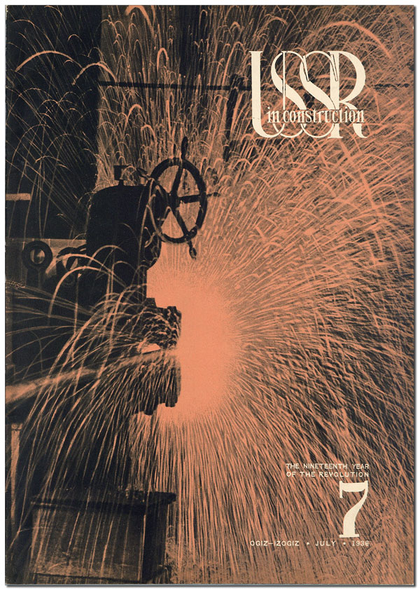 USSR in Construction. 1936, No.7 (July). Maxim GORKY, M. ALPERT, photographs