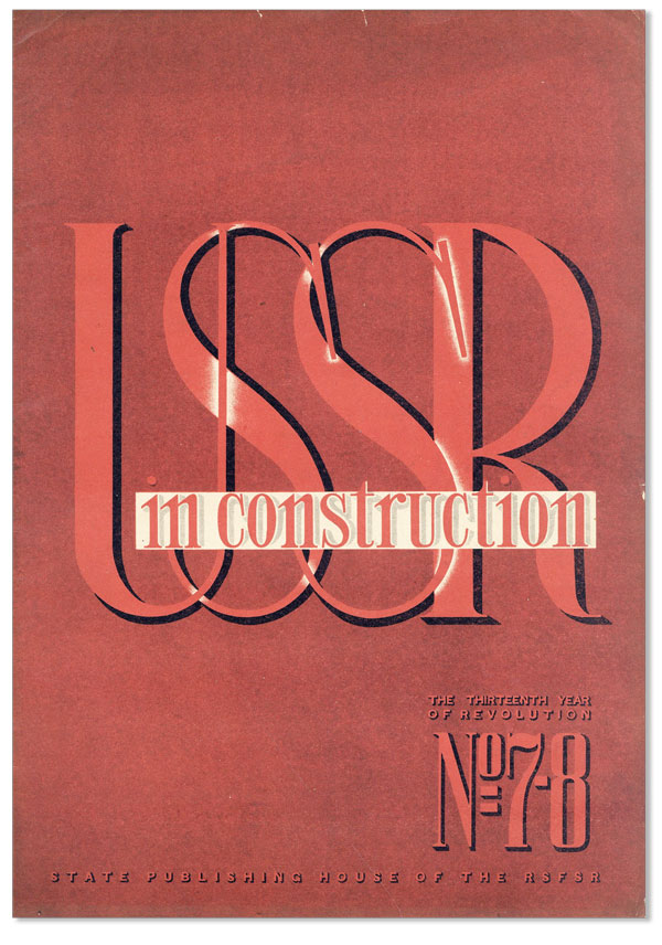 USSR in Construction. 1930, Nos.7-8