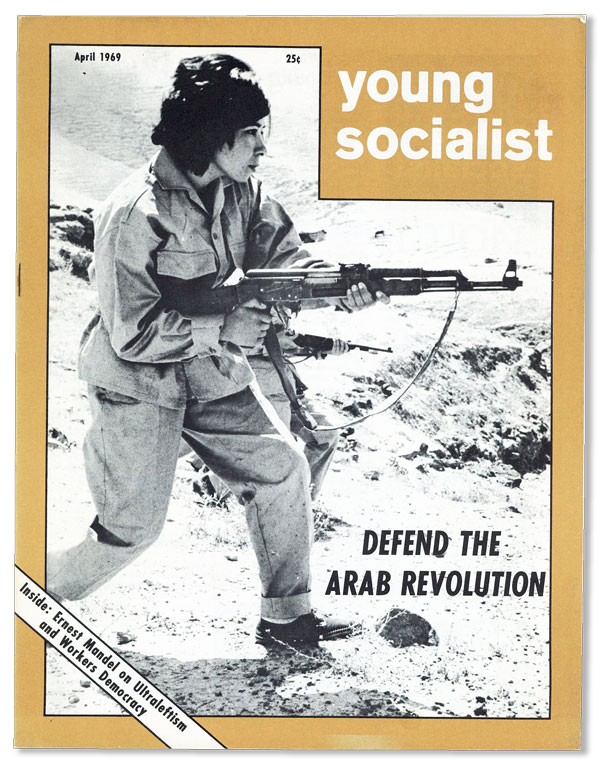 Young Socialist. Vol. 12 no 5 (Whole No. 95) - April 1969. Larry SEIGLE