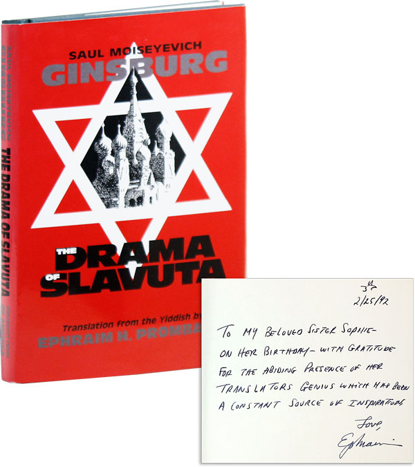 The Drama of Slavuta [Inscribed]. Saul Moiseyevich GINSBURG, Ephraim H. PROMBAUM, text, translation