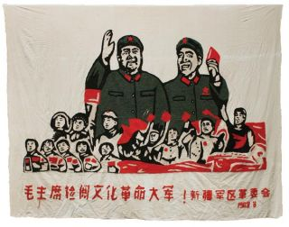 Two Monumental Hook-Work Parade Banners: Chairman Mao Reviewing The Great Army of the Cultural Revolution