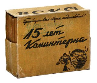 [Text in Russian] Ukazatel 15 Let Kominterna 1919-1934