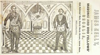 The Universal Masonic Record: or, Links in the Golden Chain of Brotherhood. Containing the Name, Business, Profession and Residence of Subscribers; the Name of the Lodge, Chapter, Council and Encampment to which each onhe is attached; and the Rank, Position and Degree Attained in the Order...also, a list of the Masonic Lodges in America and Europe, and the Place Where Each Lodge is Held